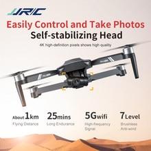 Jjrc x19 2.4g 5g wifi fluxo óptico posicionamento duplo modo 4k hd câmera sem escova do motor dobrável rc drone quadcopter rtf vs x17