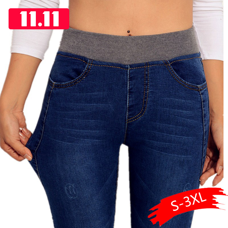 Stretch Skinny Jeans For Women 2019 Winter Warm Denim Pants Thicken Thin High Waist Pencil Pants Female Fall Jean Trousers