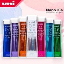 1 шт. Япония Uni Nano Dia Color 0,5-202NDC цветные механические стержни для карандашей 0,5 мм письменные принадлежности 202NDC