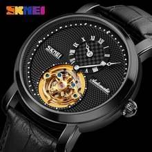 Часы наручные skmei Мужские механические элегантные автоматические