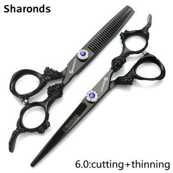 Ścinanie włosów nożyczki nożyczki fryzjerskie nożyczki fryzjerskie nożyczki fryzjerskie profesjonalne do salonu fryzjerskiego zestaw nożyczek fryzjerskich tanie i dobre opinie 6 cal STAINLESS STEEL CN (pochodzenie) 17 5 Nożyczki do cięcia fg98g4d86asg4 Nożyczki do włosów Japonia 440c 9cr13
