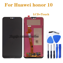 5.84 Original LCD For Huawei Honor 10 Full Display+Touch Screen DIgitizer Assembly for honor10 bkl-l04 Repair parts