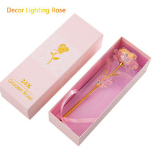 24K Foil Plated Rose Gold Valentines Day Gift Flower With Vibration Lasts Forever Love Wedding Decor LightingCM