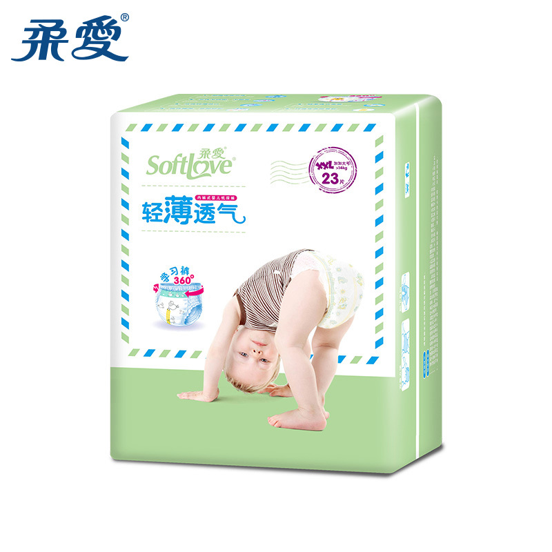 Love Soft Lightweight Breathable Pull Up Diaper Infant Training Pants Non-Diapers Baby Diapers XXL 23 PCs Four Code Optional