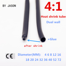 Heat-Shrink-Tube Sleeve-Wrap-Wire Wall-Tubing Cable-Kit Lined Glue-Adhesive with 4mm