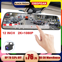 2K Video 12″ Stream Car RearView Mirror DVR 2.5D Screen Super Night Vision Dash Cam Camera Video Recorder Dual Cam Registrar