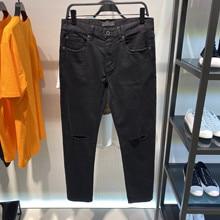 Bird bird 2020 men's wear pierce thin knife fashion small foot slim jeans b2haa5b31