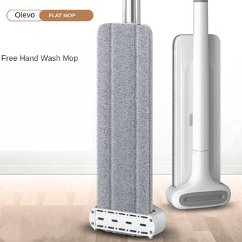 Magic Squeeze Mop bezprzewodowy płaski Mop do mycia podłóg domowych podłóg kuchennych czyszczenie z mikrofibry wymienna głowica mopa tanie i dobre opinie olevo CN (pochodzenie) Tkanina z mikrofibry 10 sekund Typu Hook Loop Kosz z tworzywa sztucznego Z 1 mophead 26-30 minut