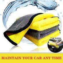 5 шт 30*30 автомобиля Полотенца для мытья посуды в чистоте вашего
