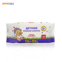 Baby Wet Wipes Tilly Dilly 3116718 Mother Kids kid Baby Care Tools tool child children wipe Улыбка радуги ulybka radugi r ulybka smile rainbow косметика