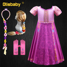 Tangle Halloween Costume Christmas Girls Rapunzel Dress Party Purple Printed Dress Rapunzel Wig for Children Fantasia Rapunzel(China)