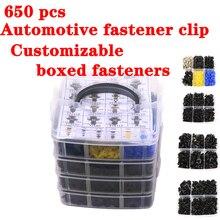 24 Species 650 Pcs Auto Fastener Clip Mixed Car Body Push Retainer Pin Rivet Bumper Door Trim Panel  Assembly Maintenance Parts