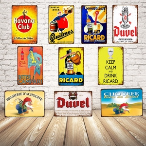 [ Kelly66 ] Beer Keep Calm And Drink Ricard Chouffe Duuel Tin Metal Sign Home Decor Bar Wall Art Painting 20*30 CM Size JT-55