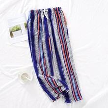 Women's sleep bottoms autumn winter flannel striped thicker
