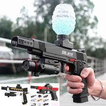 M1911 – bombe à cristal électrique à grande vitesse, jouet pistolet, arme Blaster pour adultes et enfants, jeu de combat CS en plein air