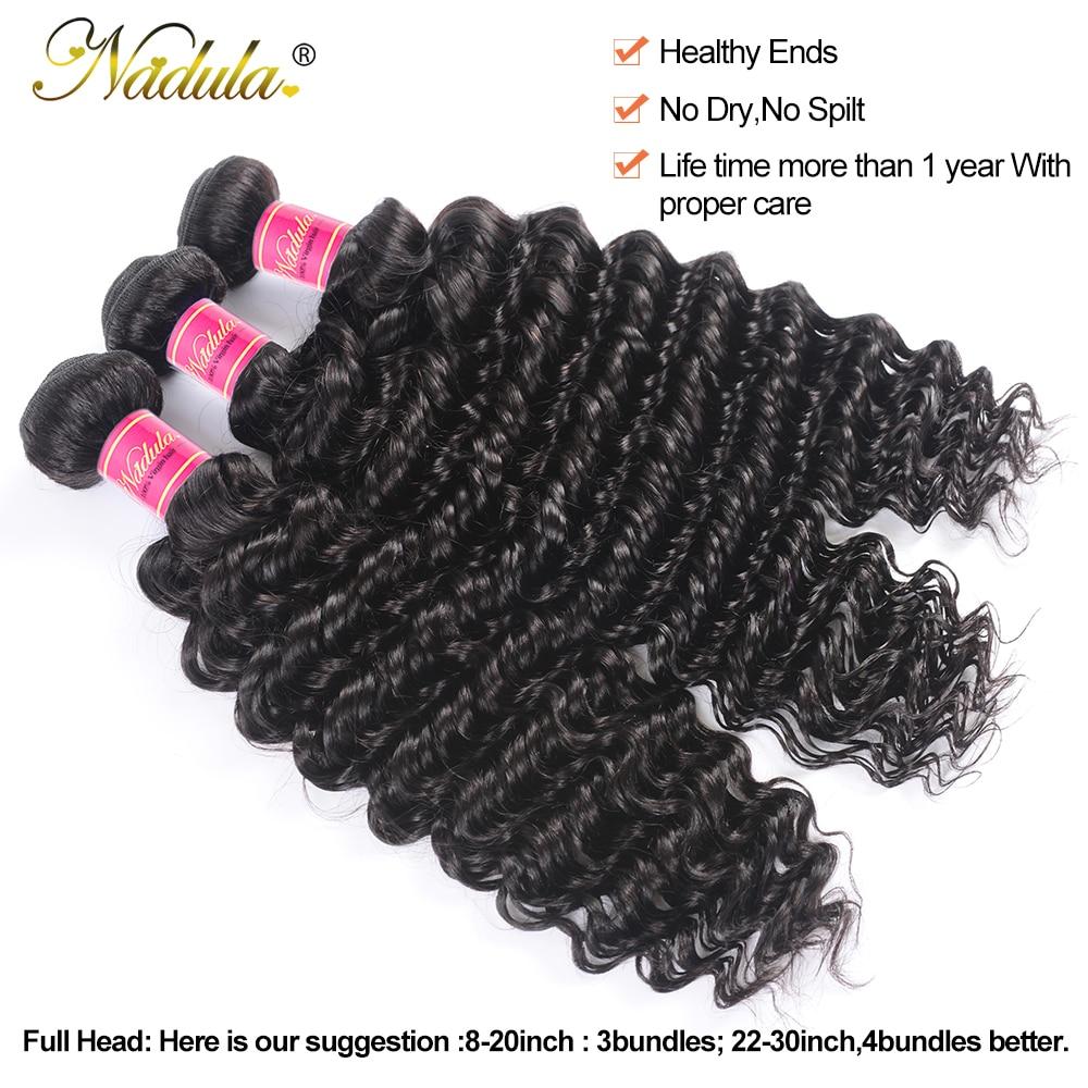 Nadula Deep Hair Products Cheap  Bundles Deep Wave Hair  Bundles Natural Color Bulk  Bundles Wholesale 3