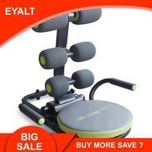 Многофункциональная тренажер для талии, абдоминальное втягивание и уменьшение желудка, оборудование для фитнеса