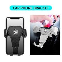 Автомобильный держатель для телефона на магните кронштейн крепление, устанавливаемое на вентиляционное отверстие в салоне автомобиля с за...