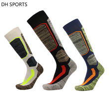 2019 Лыжные носки футбола футбольный носок из хлопка для мужчин