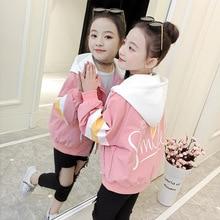Spring Girl's Coat Teenager Windbreaker Kids Long Jacket Autumn Hooded Outerwear Children's Clothes Outfits 4-12Y cp20td1 12a cp20td1 12y cp30td1 12a cp30td1 12y cp50td1 12y
