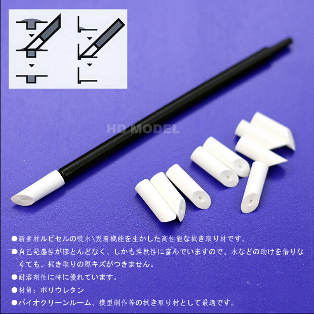 New Listing Gundam Model Seepage Line Oldening Wiper Remedy Pen Wiping Stick