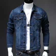 2021 autumn and winter new men's plus size 4XL Slim denim jacket casual men buttons casual personality fashion jeans jacket