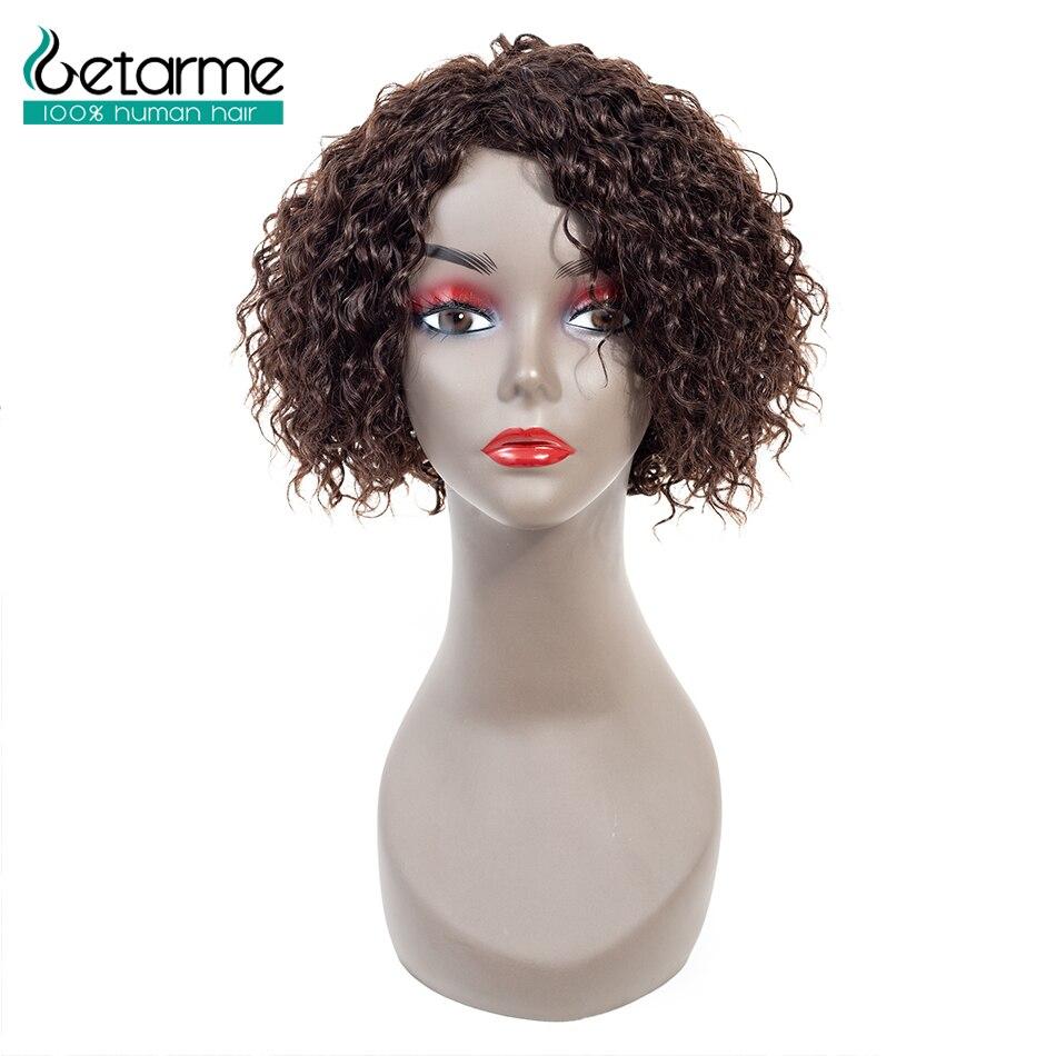 Getarme Short Human Hair Wigs For Black Women Color #2 Brazilian Deep Wave Wig Non Remy Hair Bob Wigs Free Shipping