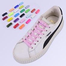 Магнитные шнурки для обуви 1 пара эластичные специальные креативные