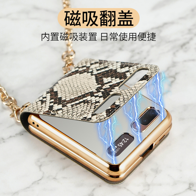 Magnetic Mirror Case for Samsung Z Flip 5G Cover Makeups Bag Phone Case with Chain Strap Shockproof Shell for Galaxy Z Flip Case 5