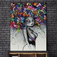 Современное уличное искусство настенные картины для гостиной