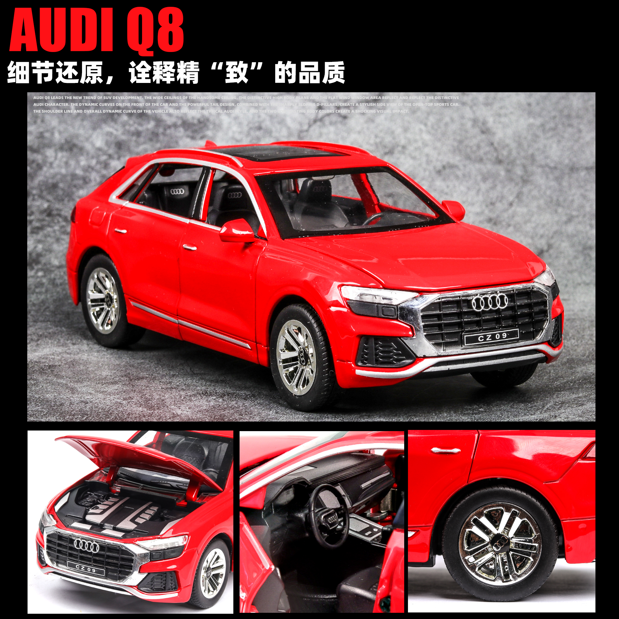 Audi Q8 with Sound and Lights Model Car 35