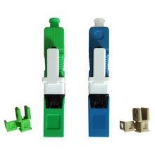 100 pces squick conector H 07 fibra óptica sc apc upc rápido conector fibra sc adaptador ftth único modo
