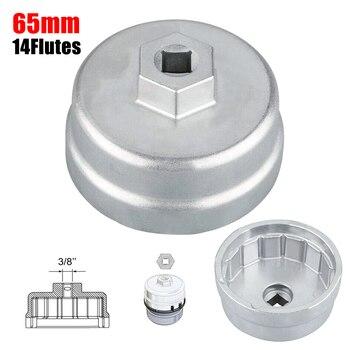 Крышка масляного фильтра, гаечный ключ, инструмент для удаления стаканчиков для Toyota Lexus 65 мм 14 флейтов