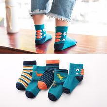 Новые осенне зимние детские носки средней длины для мальчиков