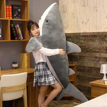 Jouet doux requin en peluche, grande taille, adorable nouvelle collection de jouets en peluche pour dormir, oreiller mignon, cadeau cadeau pour enfants