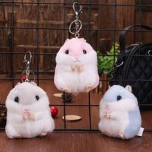 FXM 10cm cute hamster character plush Keychain creative cartoon bag pendant toy mobile phone