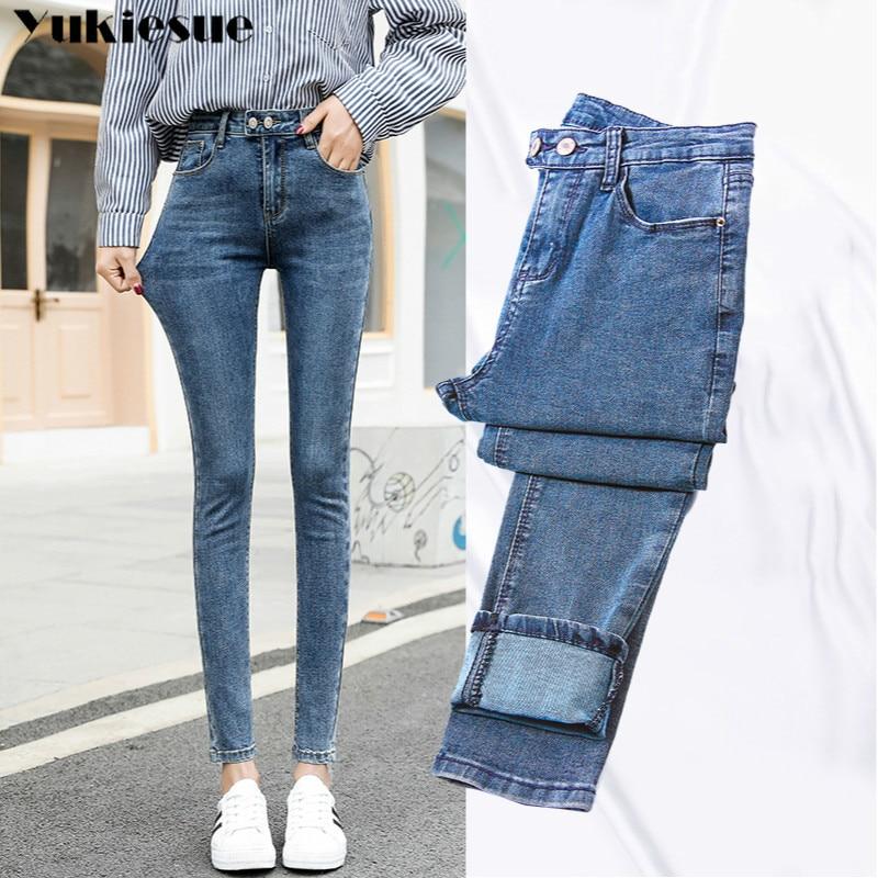 womens Jeans Woman High Waist Denim Women High waist Elastic Skinny slim Pencil Pants Stretch jeans for Women Plus Size