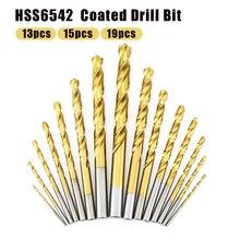 Спиральное сверло из кобальтовой высокоскоростной стали, высококачественный набор инструментов из нержавеющей стали 6542, аксессуары для ме...