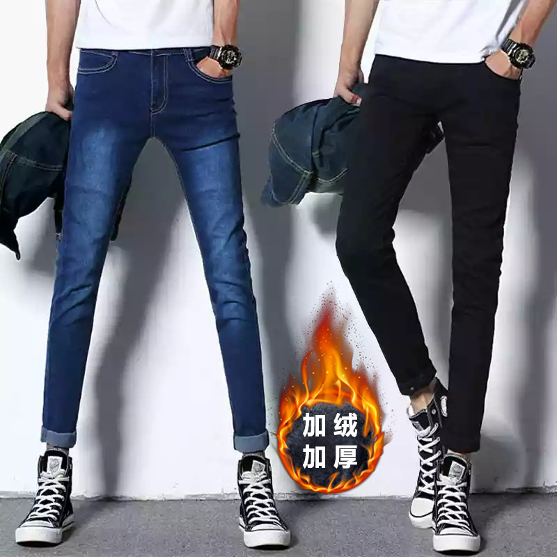 Autumn And Winter Plus Velvet Jeans Men Korean-style Slim Fit Elasticity Skinny Black And White With Pattern Casual Straight-leg