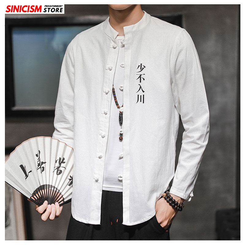 Sinicism Store Autumn Men Vintage Buckle Shirts 2019 Mens Casual Loose Chinese Style Shirts Male Embroidery New Clothes Oversize