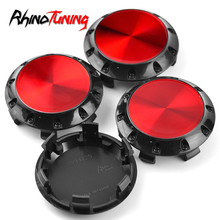 4pcs 75mm 68mm Wheel Caps Hub Rims Hubcaps Center Cover Car Styling Accessories Part Number 610C 6010K74 2204000125