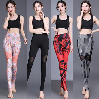Yoga Clothes Women's Sexy Yoga Pants High-waisted Printed Stepping Ultra-stretch Tight-Fit Quick-Dry Buttock Lifting Gauze Sport