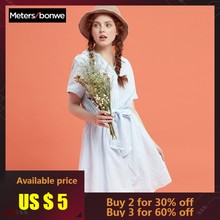 Metersbonwe brand ladies' dresses temperament small fresh lapel band chic with stripes(China)
