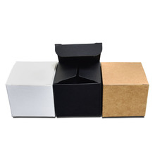 50 Pieces Brown/White/Black Foldable Kraft Paper Boxes Facial Cleanser Jar Cream Package Paper Box
