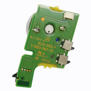 Image 3 - Drive Motor Vervanging Voor PS4 Console Voor PS4 Slanke Pro KLD 004 Voor PS4 1000 1100 KLD 002 Voor PS4 1200 KLD 003