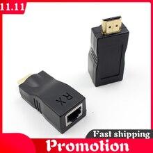 Hdmi удлинитель rj45 4K 3D HDMI 1,4 возможностью погружения на глубину до 30 м удлинитель для RJ45 через Cat 5e/6 сети LAN Ethernet адаптер-Большая распродажа