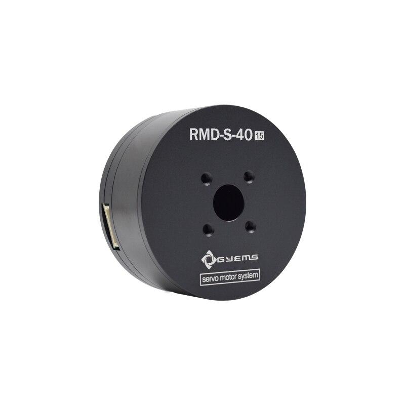 DC Brushless Servo Motor RMD-S-40 Low Speed High Precision Large Torque Closed Ring Code Motor PTZ Motor