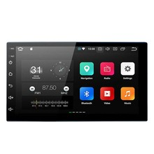 7inch 2Din Android8.1 Car Stereo MP5 Player FM Radio GPS WiFi BT Head Unit +Camera(China)