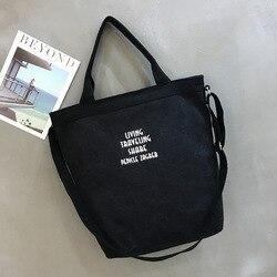 2018 новый стиль, Холщовая Сумка на одно плечо, тканевая сумка, практичная большая сумка, дышащая сумка, косая сумка для мужчин и женщин, повсед...