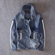 Мужская джинсовая куртка в полоску с принтом стиле хип хоп